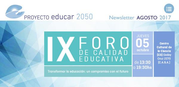 Logo Educar 2050